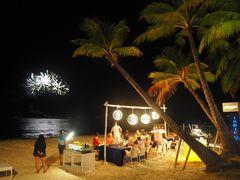 Privat middag under stjärnorna fixat av hotellet Discovery Shores.